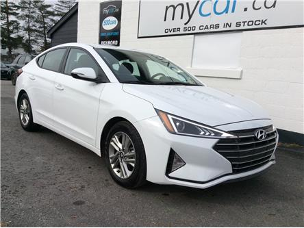 2020 Hyundai Elantra Preferred (Stk: 191712) in Richmond - Image 1 of 20