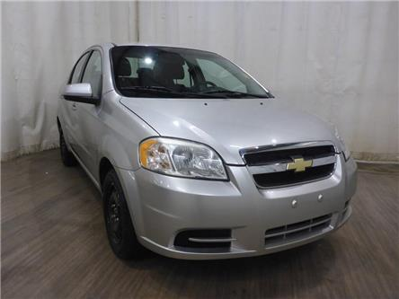 2009 Chevrolet Aveo LS (Stk: 19091989) in Calgary - Image 1 of 25