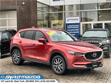 2018 Mazda CX-5 GT (Stk: 29203A) in East York - Image 1 of 30