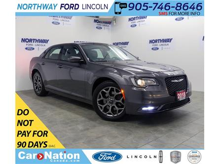 2018 Chrysler 300 S | AWD | NAV | PWR HTD LEATHER | PANOROOF | (Stk: DR473) in Brantford - Image 1 of 43