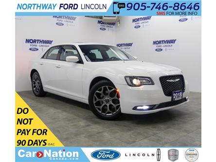 2018 Chrysler 300 S | AWD | NAV | PWR HTD LEATHER | PANOROOF | (Stk: DR474) in Brantford - Image 1 of 43