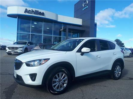 2015 Mazda CX-5 GS (Stk: P5941) in Milton - Image 1 of 12