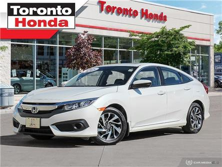 2017 Honda Civic Sedan EX (Stk: 39524A) in Toronto - Image 1 of 28