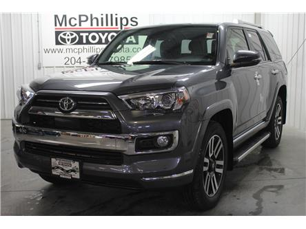 2020 Toyota 4Runner Base (Stk: 5754942) in Winnipeg - Image 1 of 23