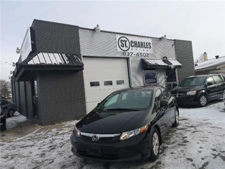 2012 Honda Civic LX (Stk: -) in Winnipeg - Image 1 of 14