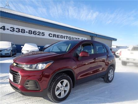2017 Chevrolet Trax LS (Stk: I7954) in Winnipeg - Image 1 of 22
