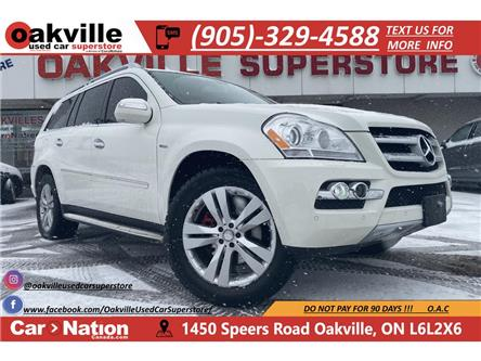 2010 Mercedes-Benz GL-Class GL350 BLUETEC | NAVI | B/U CAM | SUNROOF | DVDS (Stk: P12777) in Oakville - Image 1 of 23