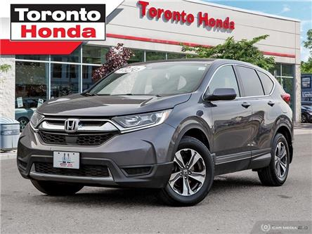 2017 Honda CR-V LX (Stk: 39681) in Toronto - Image 1 of 27