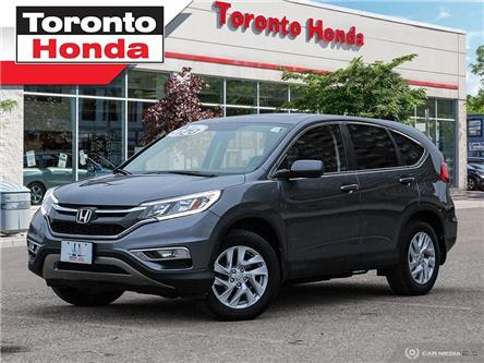 2016 Honda CR-V EX-L (Stk: 39692) in Toronto - Image 1 of 27