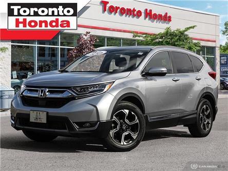 2017 Honda CR-V Touring (Stk: 39370) in Toronto - Image 1 of 27
