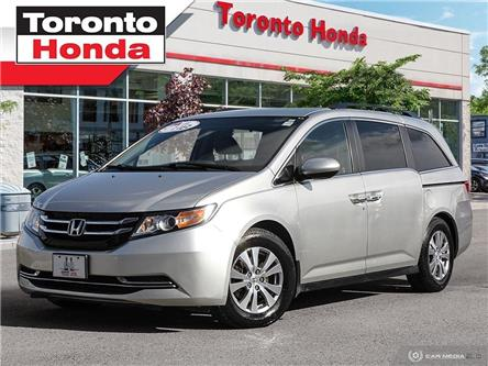 2015 Honda Odyssey EX (Stk: 39525A) in Toronto - Image 1 of 27