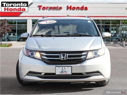2015 Honda Odyssey EX (Stk: 39525A) in Toronto - Image 2 of 27
