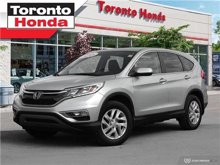 2016 Honda CR-V EX-L (Stk: 39530A) in Toronto - Image 1 of 27