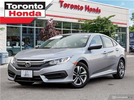 2017 Honda Civic Sedan LX (Stk: 39677) in Toronto - Image 1 of 27