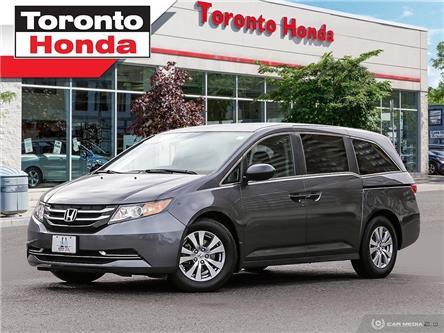 2017 Honda Odyssey SE (Stk: 39700) in Toronto - Image 1 of 27