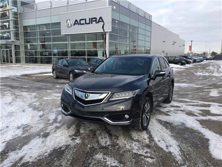 2016 Acura RDX Base (Stk: A4117) in Saskatoon - Image 1 of 21