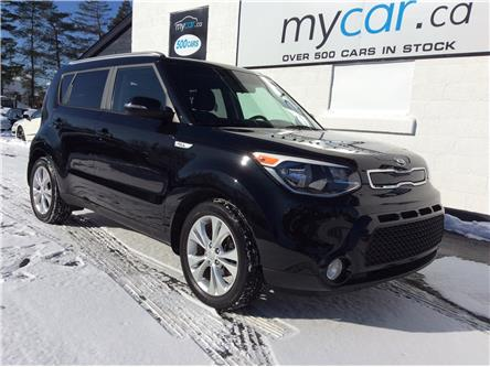 2015 Kia Soul EX (Stk: 191663) in Richmond - Image 1 of 19