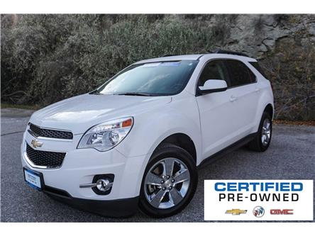 2015 Chevrolet Equinox 2LT (Stk: N00520A) in Penticton - Image 1 of 20