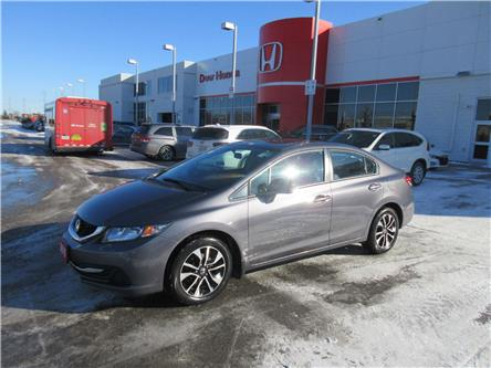 2015 Honda Civic EX (Stk: 27794L) in Ottawa - Image 1 of 19