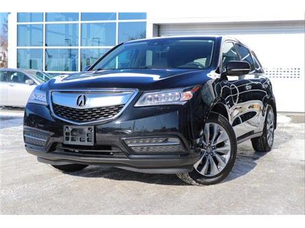 2016 Acura MDX Navigation Package (Stk: P1581) in Ottawa - Image 1 of 30