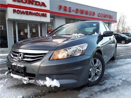 2011 Honda Accord SE (Stk: 10723AA) in Brockville - Image 1 of 14