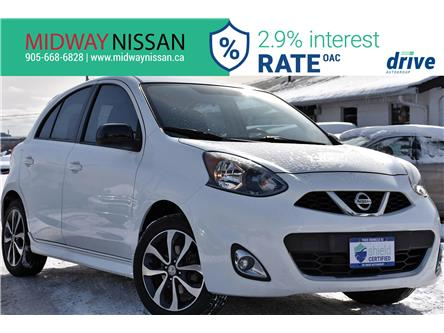 2015 Nissan Micra SR (Stk: KY350621A) in Whitby - Image 1 of 30