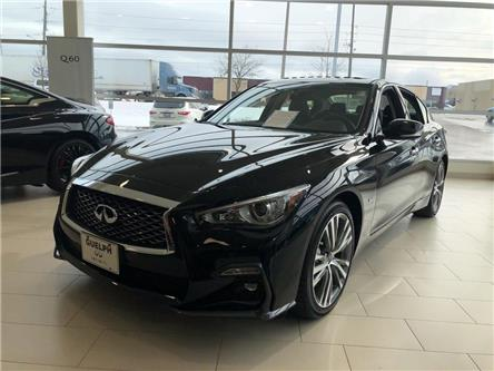 2020 Infiniti Q50  (Stk: I7054) in Guelph - Image 1 of 18