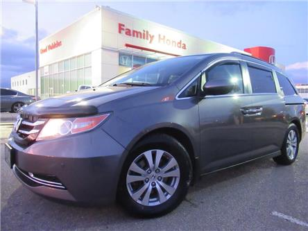 2016 Honda Odyssey 4dr Wgn EX-L w-RES | FREE EXTENDED WARRANTY (Stk:  506564T) in Brampton - Image 1 of 30