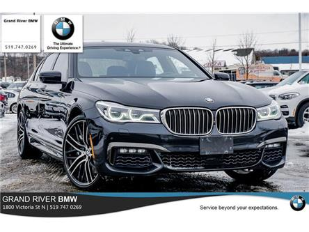 2016 BMW 750 Li xDrive (Stk: PW5108) in Kitchener - Image 1 of 22