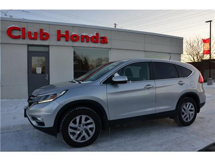 2016 Honda CR-V SE (Stk: 7178A) in Gloucester - Image 2 of 23