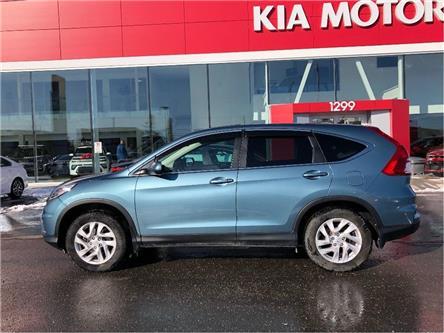 2016 Honda CR-V EX (Stk: P2319) in Gatineau - Image 2 of 20