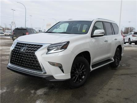 2020 Lexus GX 460 Base (Stk: 209031) in Regina - Image 1 of 39