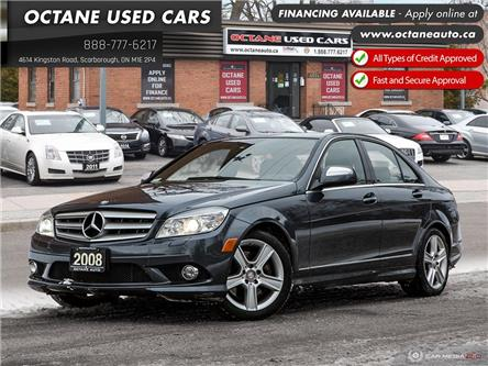 2008 Mercedes-Benz C-Class Base (Stk: ) in Scarborough - Image 1 of 26