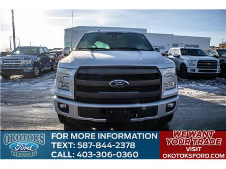 2016 Ford F-150 Lariat (Stk: B81515A) in Okotoks - Image 2 of 21