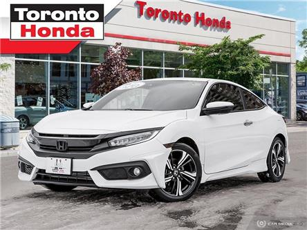 2016 Honda Civic Coupe Touring (Stk: 39694) in Toronto - Image 1 of 28