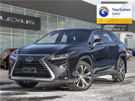 2017 Lexus RX 350 Base (Stk: Y3568) in Ottawa - Image 1 of 29