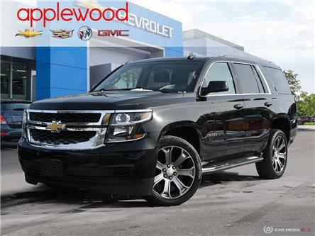 2016 Chevrolet Tahoe LS (Stk: 354617P) in Mississauga - Image 1 of 27