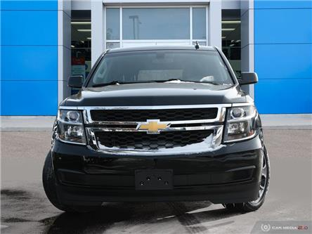 2016 Chevrolet Tahoe LS (Stk: 354617P) in Mississauga - Image 2 of 27