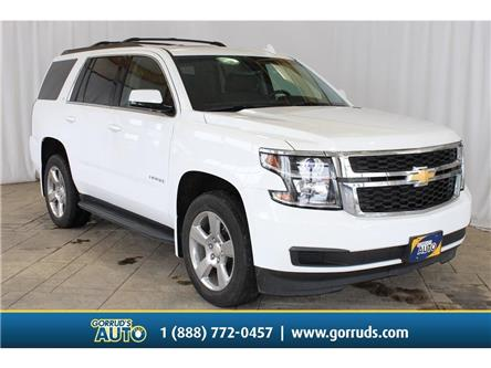 2017 Chevrolet Tahoe LT (Stk: 256914) in Milton - Image 1 of 50