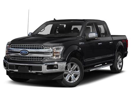 2020 Ford F-150 Lariat (Stk: 206130) in Vancouver - Image 1 of 9