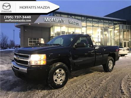 2010 Chevrolet Silverado 1500 LT (Stk: 28003) in Barrie - Image 1 of 16