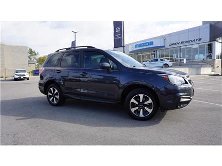 2017 Subaru Forester 2.5i Limited (Stk: HN2126B) in Hamilton - Image 2 of 40