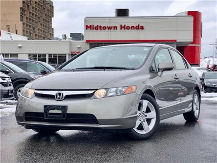 2007 Honda Civic EX (Stk: 2192667A) in North York - Image 1 of 22