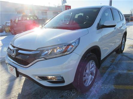 2016 Honda CR-V SE (Stk: K15248A) in Ottawa - Image 1 of 20