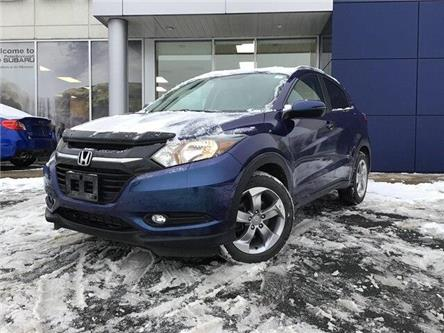 2016 Honda HR-V EX-L (Stk: SP0295) in Peterborough - Image 2 of 21