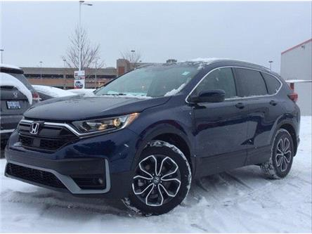 2020 Honda CR-V EX-L (Stk: 20-0089) in Ottawa - Image 1 of 25