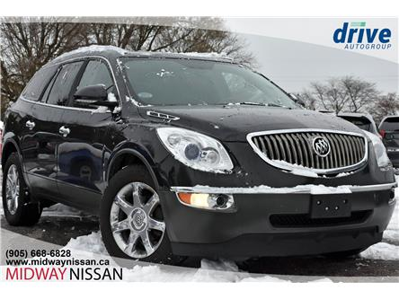 2008 Buick Enclave CXL (Stk: U1856A) in Whitby - Image 1 of 31