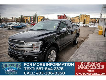 2018 Ford F-150 Platinum (Stk: B81530) in Okotoks - Image 1 of 12