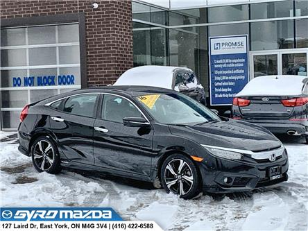 2016 Honda Civic Touring (Stk: 29244A) in East York - Image 1 of 30