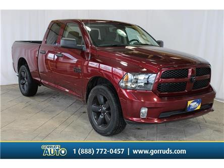 2018 RAM 1500 ST (Stk: 235151) in Milton - Image 1 of 38